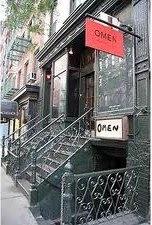 OutsideofOmenrestaurant