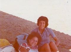 7 - Clara & Ofra 1975
