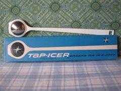 Vintage ice tapper
